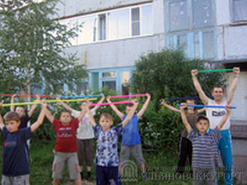 знакомство детей с горами россии